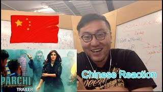 Chinese React to Parchi Official Trailer | Hareem Farooq & Ali Rehman Khan | ARY Films