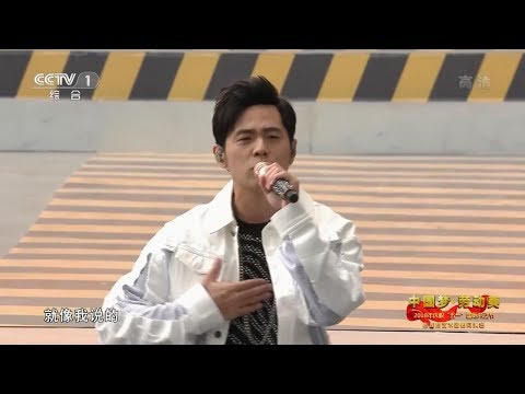 [Vietsub LIVE] Hương lúa - Jay Chou   稻香 - 周杰伦