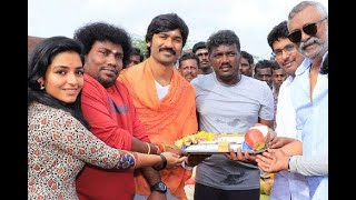 Karnan Update | Karnan Tamil Movie 2020 | Dhanush Update | Rajisha Vijayan Update | Yogi Babu Update