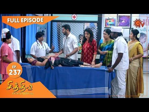 Chithi 2 - Ep 249 | 20 Feb 2021 | Sun TV Serial | Tamil Serial