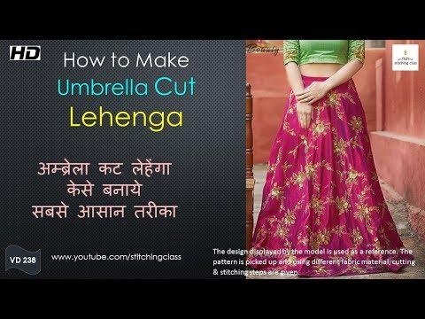 How to make Lehenga, Umbrella Cut Lehenga, Cutting and Stitching in Hindi,  Anarkali Lehenga,, choli