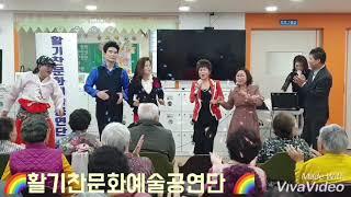 ?활기찬문화예술공연단 ?가수:최혁.금보아.명희.이하나.…