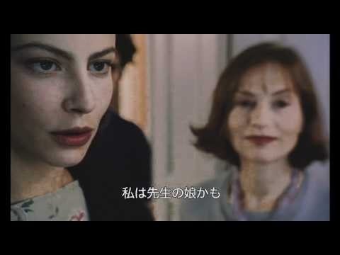 画像: シャブロル未公開傑作選予告編.mov youtu.be