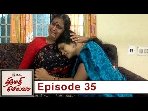 Thirumathi Selvam Episode 35, 14/12/2018 #VikatanPrimeTime