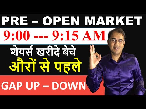 Complete Details On Pre Open Session In Share Market | Trading In Pre Open Market | Intraday