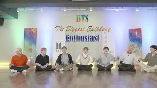 Download Lagu Bts Being Epiphany No 1 Fanboys MP3