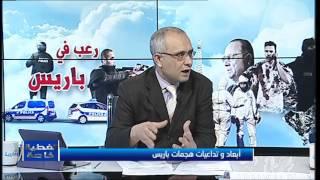 أبعاد و تداعيات هجمات باريس