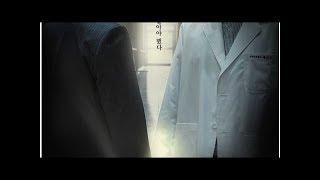'검은 양복' 조승우 VS '흰 …