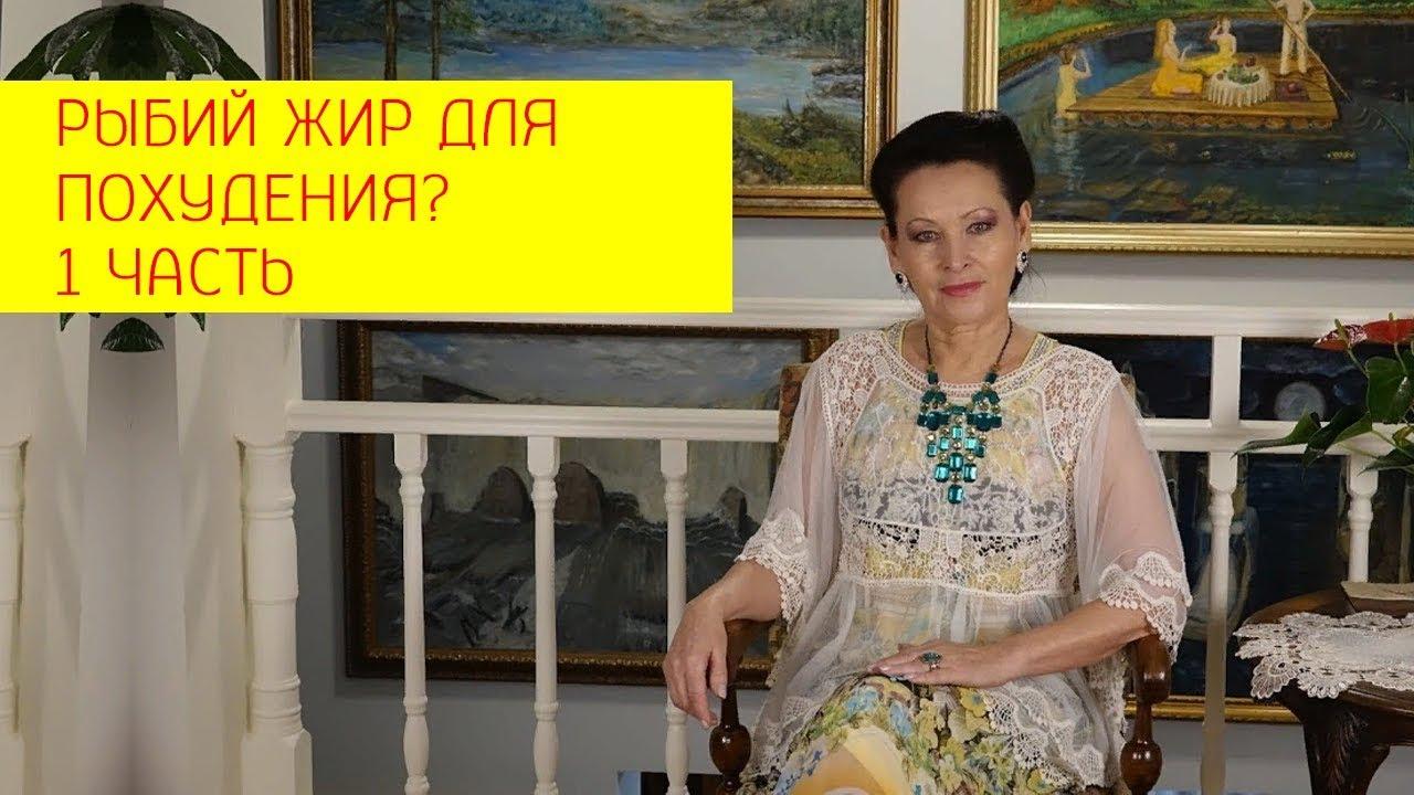 Когда ко мне приходят на курс похудения новички, то среди первых |  Чай для Похудения Купить в Беларуси