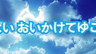 黒崎れおん7th楽曲 高校野球全力応援TV「ガチファン」OPテーマになりま...