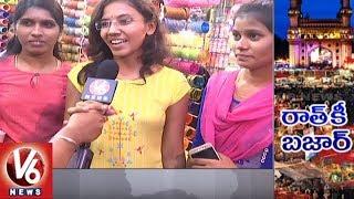 10 PM Hamara Hyderabad News   12th June 2018   V6 News