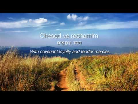 Psalm 103 (Sung in Hebrew) - Bless Yahweh Oh My Soul - James Block