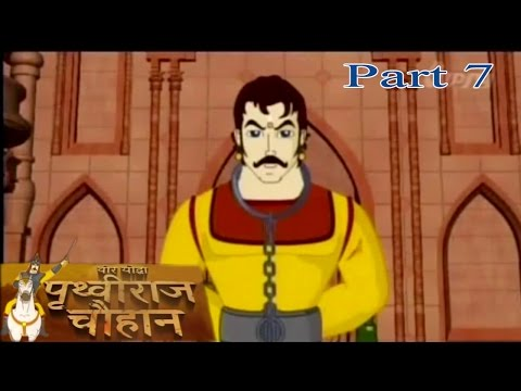 Prithviraj Chauhan Ek Veer Yodha - Prithviraj Arrast by Ghori - Animated Hindi Movie Part 7