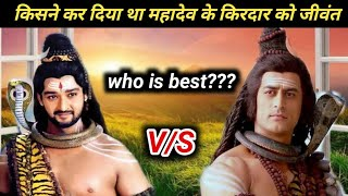 Who among Mohit Raina and Saurabh Raj Jain likes the audience the most in the role of MAHADEV .