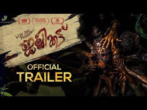 Jallikattu Official Trailer | Lijo Jose Pellissery | Chemban Vinod | Antony Varghese