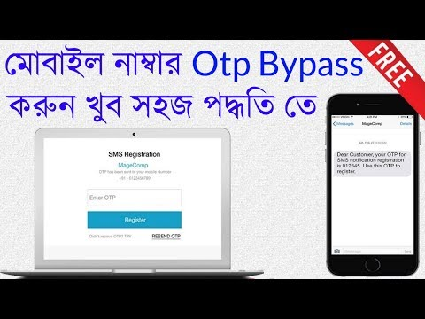 How to Bypass SMS Verification or OTP 100% working in Bengali