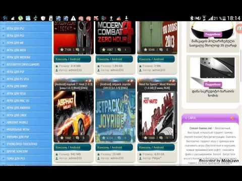 Как скачать торрент игры и приложения  на андроид