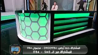 تعليق خالد الغندور على غرامة سيد عبد الحفيظ وتصريح طاهر: