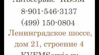 видео Срочный выкуп авто в САО