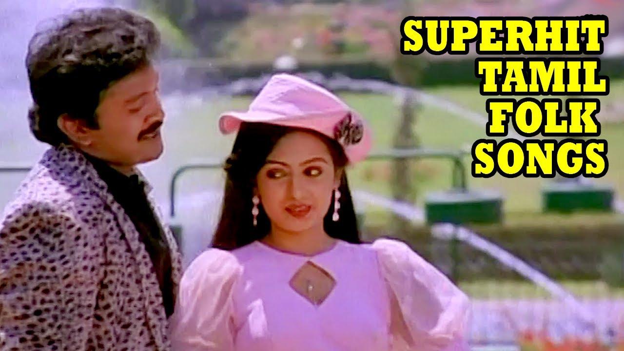 Tamil Dance Songs Jukebox   Tamil Super Hit Songs   Evergreen Hit Song