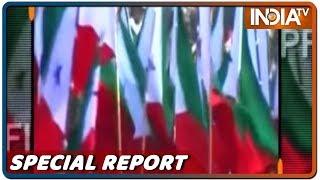 Special Report: PFI है क्या और इसके पीछे कौन? देखें स्पेशल रिपोर्ट