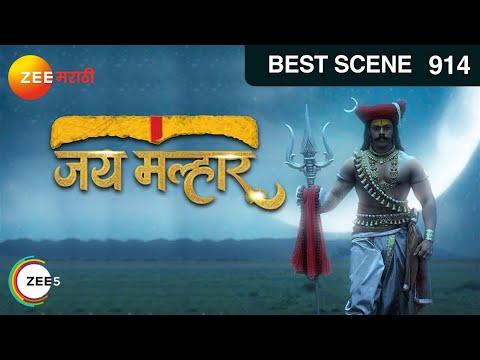 Jai Malhar - जय मल्हार - Episode 914 - March 30, 2017 - Best Scene - 2