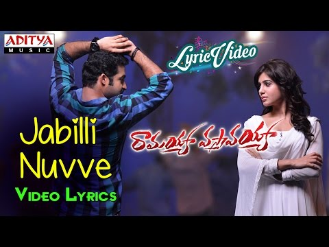 Jabilli Nuvve Cheppamma Video Song With Lyrics || Ramayya Vasthavayya || Jr NTR,Samantha
