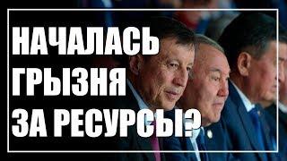 Казахстан скатывается в большую монополию - кому это нужно?