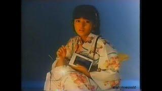 1982-1989 三田寛子CM集