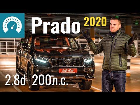 Toyota Land Cruiser Prado 150 (3 рестайлинг) Внедорожник