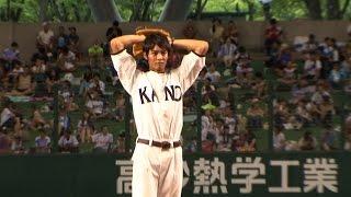 曹佑寧の豪快な始球式。キャッチャーは郭俊麟 KANOday@Seibu Prince Dome