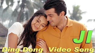 Ding Dong Video Song - Ji | Ajith Kumar | Trisha | Charanraj | Manivannan | N. Linguswamy