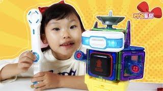 맥포머스 매직월드 자석블럭 만들기 장난감 놀이 LimeTube & Toy 라임튜브
