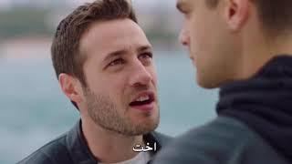مسلسل اسطنبول الظالمة الحلقة 19 مترجم القسم 13