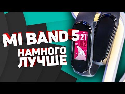 Первый обзор Xiaomi Mi Band 5: НАМНОГО лучше, чем Mi Band 4! +КОНКУРС