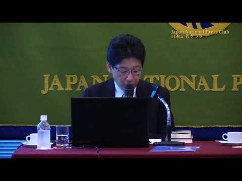 著者と語る『平成デモクラシー史』 清水真人・日本経済新聞編集委員 2018.4.24