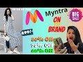 Harr brand 80% OFF, GRAB NOW | Myntra Right To Fashion Sale | Prakshi Versatile