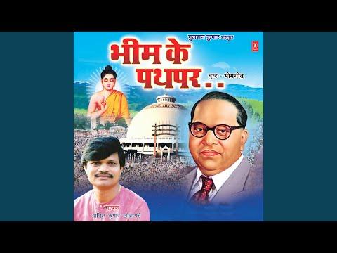 Ghabraye Jab Man Anmol
