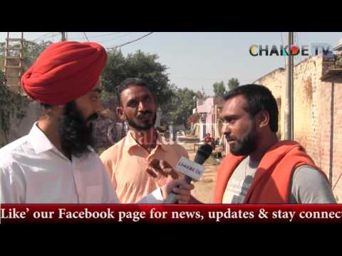 Moga Opinion Poll, Punjab Election 2017, Part 1 - Chakde TV