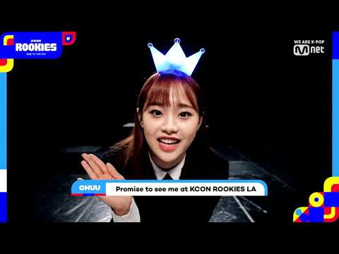 [#KCON19LA] KCON ROOKIES TRAILER