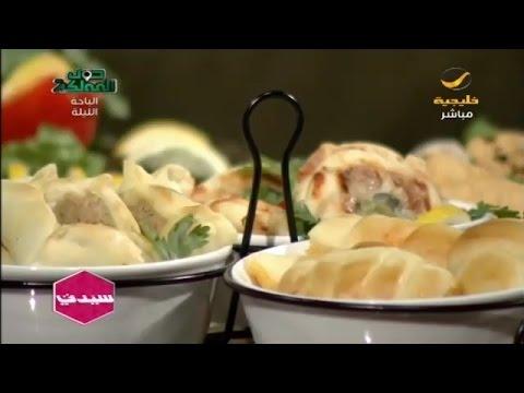 تعرفي على أهم 5 أكلات سعودية مهمة في فصل الشتاء Youtube