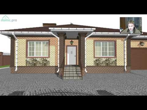 Удобный одноэтажный жилой дом с  баней и гаражом  C-240-ТП