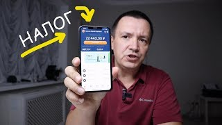 Самозанятость на Яндекс Дзен. Как платить налоги