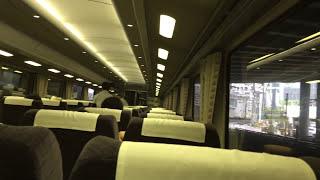 いきものがかり 特別列車 ロマンスカーで行くでしょー号 8月27日新宿発...
