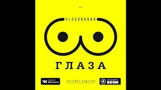 Electrodog (Loc-Dog) - Глаза