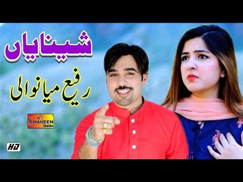 Shinayan | Singer Rafi Mianwali | Latest Punjabi And Saraiki Song 2019