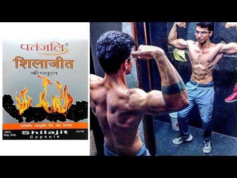 Shilajit Benefits In Hindi | shilajit dosage | shilajit capsule | shilajit gold| shilajit uses | thumbnail