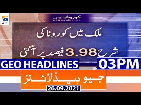 Pakistan Mein Corona 3.98% Tak... Breaking News