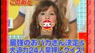 クイズ!ヘキサゴンIIスーパークイズパレード!! 夏休み2時間スペシャル!...