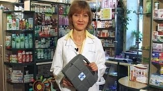 видео Домашняя аптечка